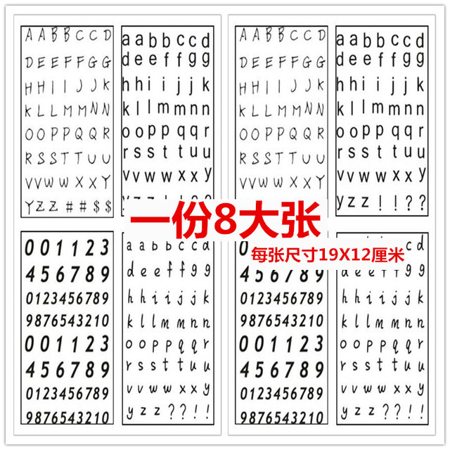 8pcs/set Body Arm Black Words Number Temporary Tattoo Sticker 19*12cm Letter Art Tatouage Temporaire for Men Women