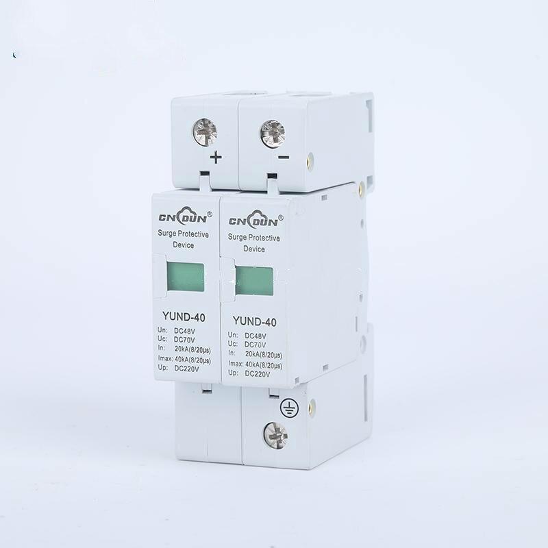 Heimwerker Elektrische Ausrüstungen & Supplies 2 P Dc Surge Protector Spd 20-40ka Dc12v24v48v60v70v110v220v Netzteil Überspannungsschutz Surge Ableiter Hochwertige Materialien