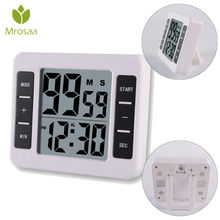 Electric Digital Kitchen Timer Multifuntional Cooking baking Tool Magnetic Backing Stand with Large LCD Display Clock(China)