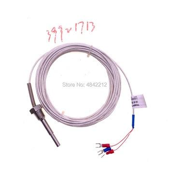 Free shipping 2pcs/lot 39438536/ 39585146/ 92716109/ 39921713 IR air compressor temperature sensor switch temp transmitter