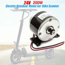 24v 200w Brushed Bike Scooter Motor Electric Bicycle E-Bike Brushed Scooter Motor 2750 RPM Electric Bicycle Motor Bike Scooter(China)