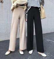 2019 корейские женские штаны осень-зима трикотажные широкие брюки эластичные с высокой талией женские повседневные свободные брюки