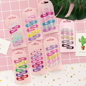 10PCS Candy colored clips 1
