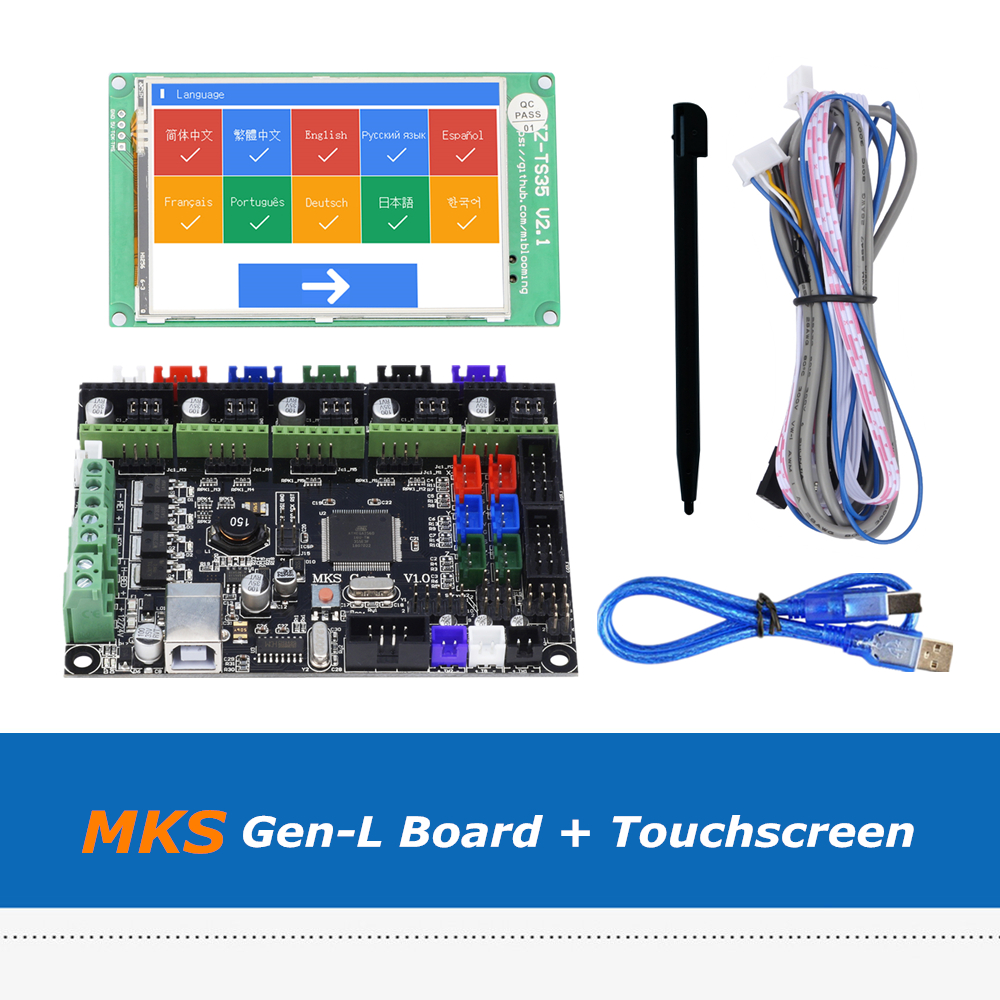 MKS BASE V1 6 circuit board integrated mother board