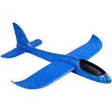 Hand Throw EPP Foam Airplane Outdoor Fun Big Size 48CM Launch Plane Aircraft Kids Gift Toy Interesting Throwing Toys