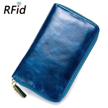 Leather Large Capacity Passport Holder Ticket Passport Holder Rfid Zipper Multi-Function Men And Women Thin Travel Document Pack недорого