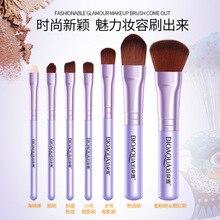 Park Springs Ya Fine Makeup Brush Set Lip Foundation Makeup Brush Don't Eat Powder Beauty Make-up Tools Set Manufacturer