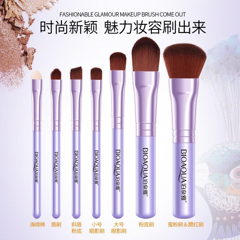 Ensemble de pinceaux de maquillage BIOAQUA 5
