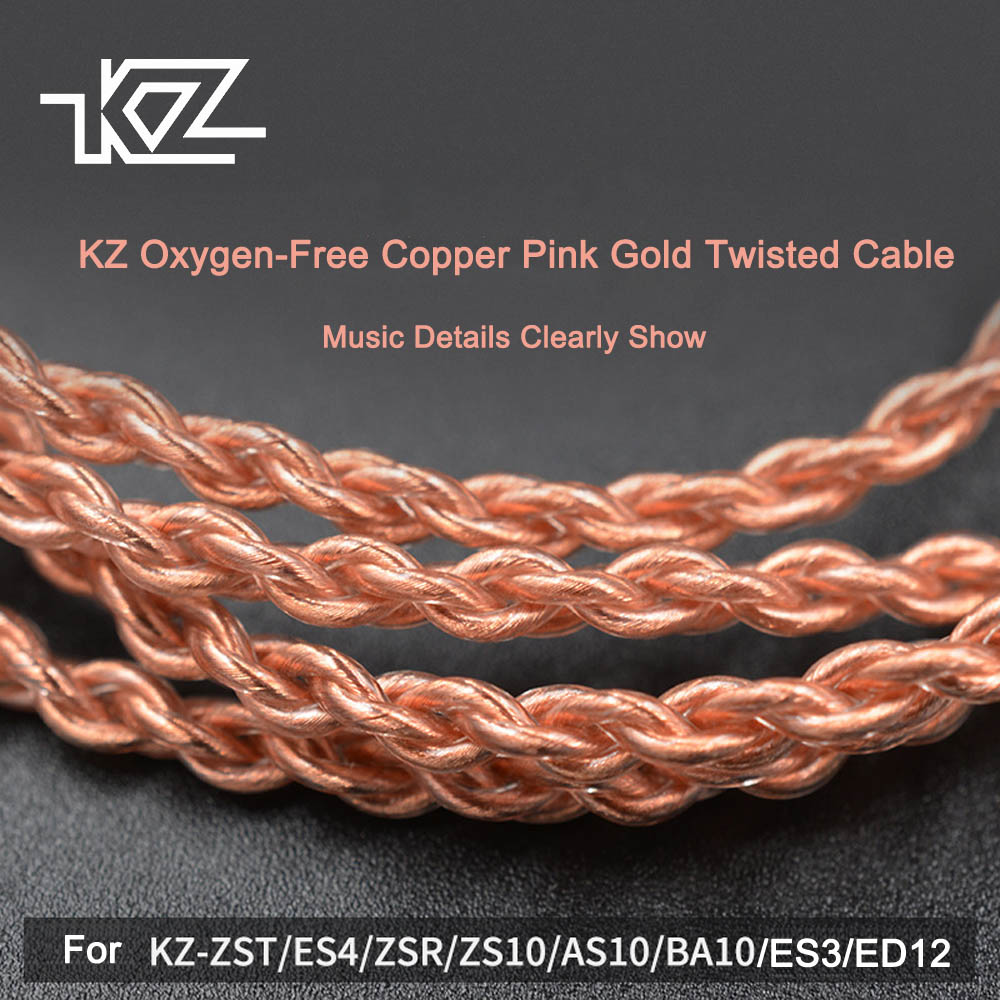 KZ Original Headphones <font><b>Cable</b></font> Oxygen Free Copper Pink Gold <font><b>0.75mm</b></font> <font><b>2Pin</b></font> Upgrade Earphone Wire for KZ AS10 ZS10 ES4 ZST ZSR BA10 image