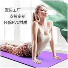 1730*610*6mm TPE Yoga Mat with Position Line Non Slip Carpet Mat For Beginner Environmental Fitness Gymnastics Mats umlife tpe yoga mat non slip carpet mat for elastic beginner environmental fitness gymnastics pilates mats 1830 610 100mm