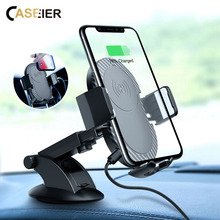 CASEIER Car Qi Wireless Charger For iPhone X XR XS Max 2 in 1 10W Fast Charging Phone Holder Stand cargador