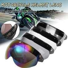 Шлем козырек 3-оснастки полуоткрытый уход за кожей лица Ветер щит козырек на лобовое стекло мотоцикл шлем объектив