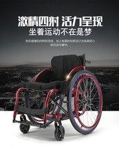 2019 lightweight folding portable ultra light disabled sports mini aluminum trolley leisure sports wheelchair