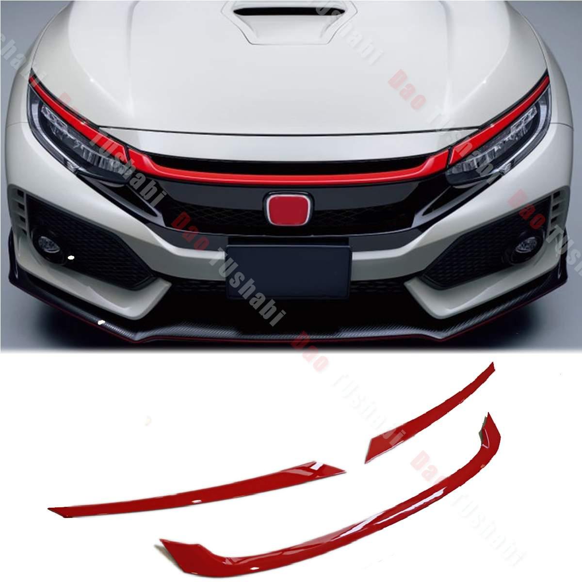 Grille de calandre rouge garniture décoration Paster pour Honda pour Civic type-r 2016-2018 PP intérieur moulures couvercle garniture Bar