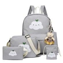 Купить с кэшбэком 2019 New Fashion Nylon Backpack Schoolbags School For Girl Teenagers Casual Children Travel Bags Rucksack Cute Cloud Printing