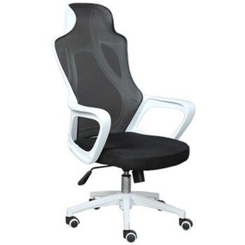 ЕС губка электрическая игра ropean высокий архивный компьютер Эргономичный для работы в офисе вращающийся стул сетчатый RU