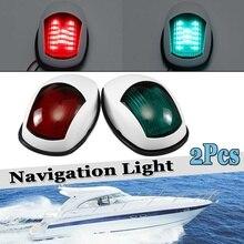 2 pcs Universal Navigation Light Lamp For Marine Boat Yacht LED Bulb Black/White Housing ABS Plastic Signal Light Modern Style