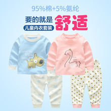 Children Underwear Suit Pure Cotton Printing Girl Long Johns
