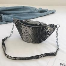 Snake Print Shoulder Messenger Handbags for Ladies Waist Chain Packs Women PU Leather Casual