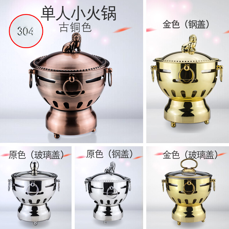 304 stainless steel single small chafing dish alcohol stove liquid alcohol pan mini one person buffet retro hot pot stewpan