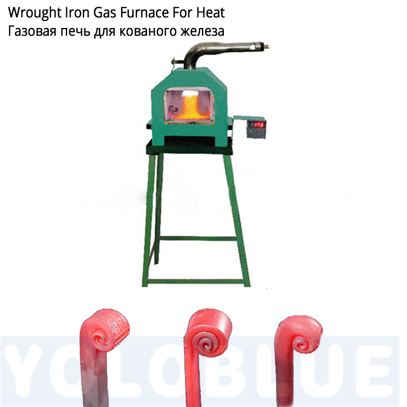 Кованая Железная газовая печь инструмент шаблон газовая печь кузнечная печь газовая печь для тепла