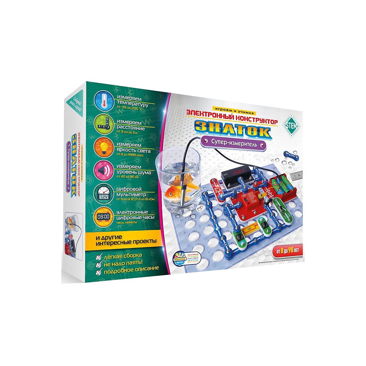 Znatok Robots Accessories1 8646869 jouet intelligent pour enfants garçon fille jouer jeu jouets électroniques garçons filles modèle préfabriqué MTpromo