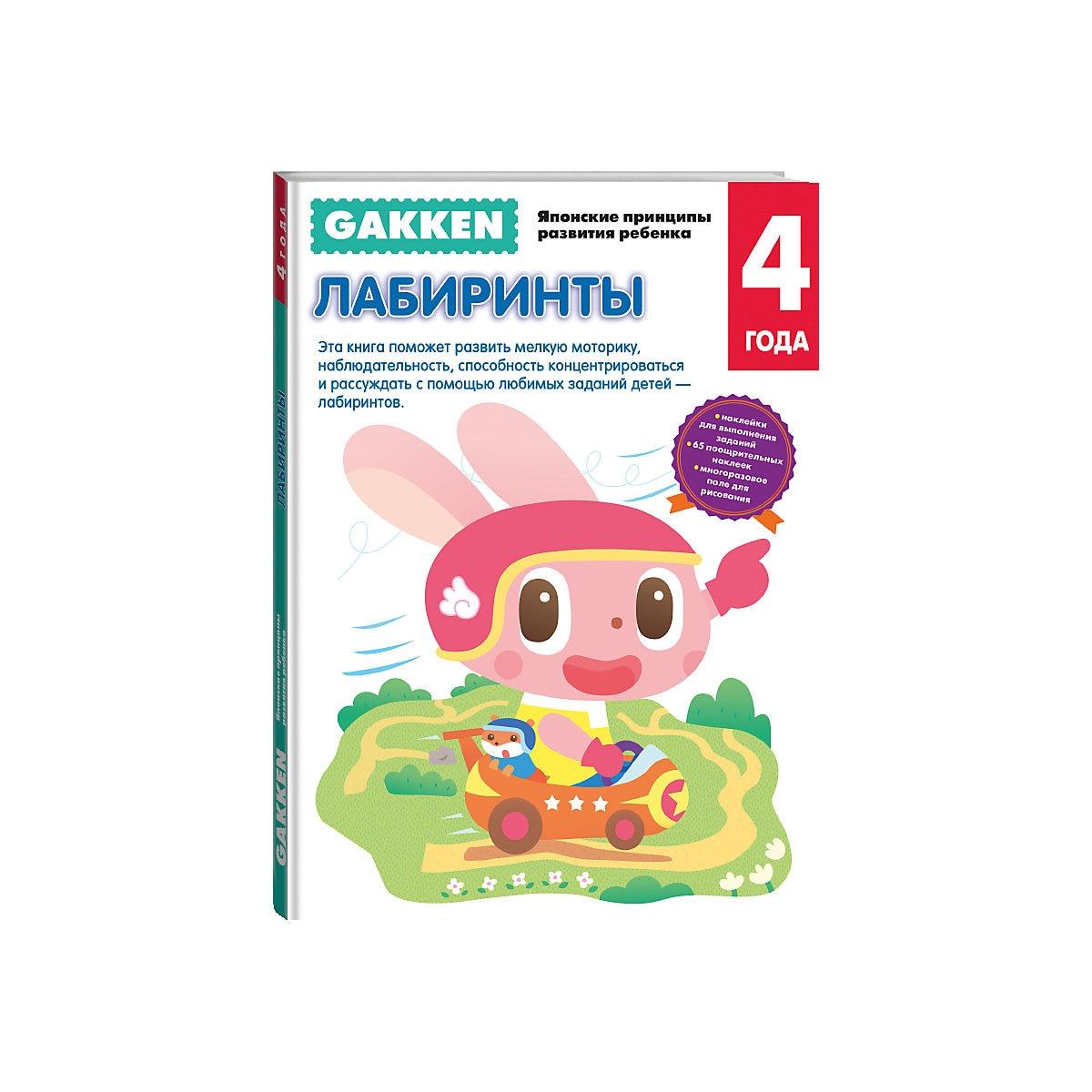 Books EKSMO 5535524 Children Education Encyclopedia Alphabet Dictionary Book For Baby MTpromo