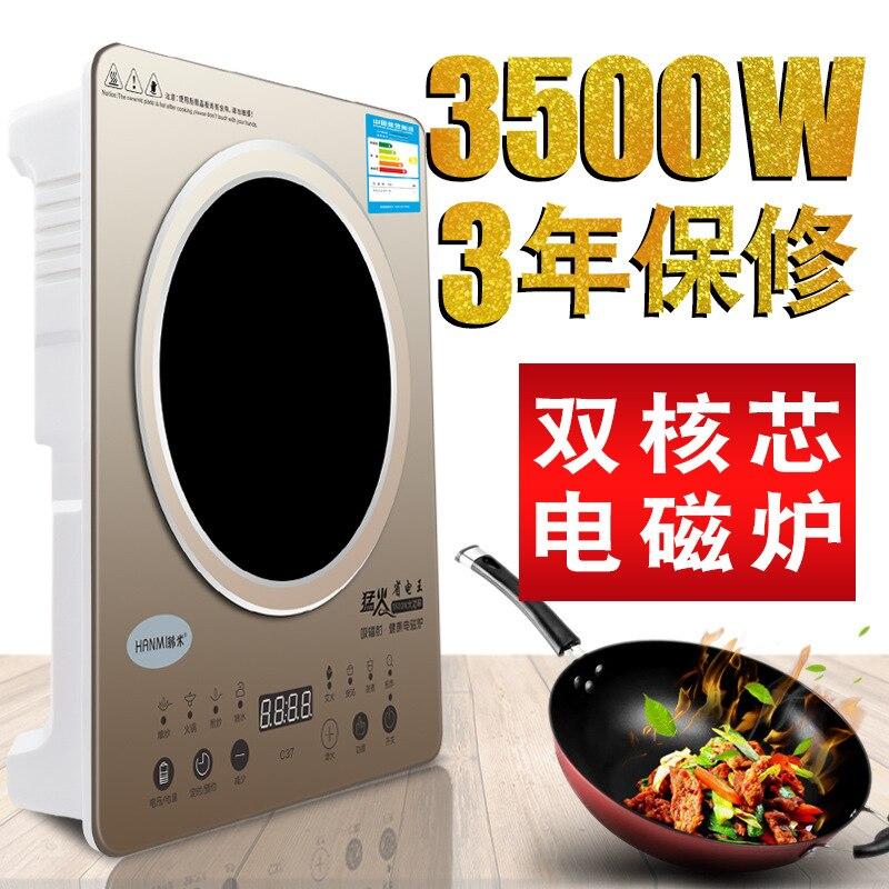 3500 Вт мини электрический нагреватель плита горячая плита молоко вода кофе Отопление печь Многофункциональный кухонный прибор ЕС вилка - 2