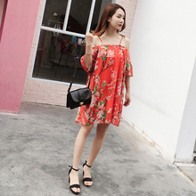 2fae291c56 Buy peach cocktail dress and get free shipping on AliExpress.com