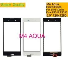 цена на 10Pcs/lot Touchscreen For Sony Xperia M4 AQUA E2303 E2306 E2353 Touch Screen Digitizer Front Glass Panel Sensor Lens DUAL E2312