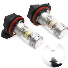 2pcs H7 H11 Car LED Bulbs Fog Light PSX24W White 1200LM 36-SMD SHARP Chip High Bright Auto Headlight LED Lamp 6000K 180W 12V 24V