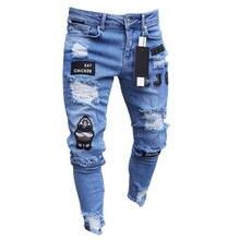 3 estilos homens elástico rasgado motociclista magro bordado imprimir jeans destruído buraco gravado fino ajuste denim riscado alta qualidade jean