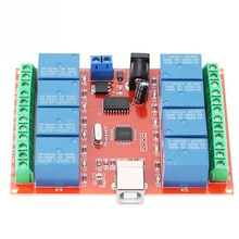цена на 12V Relay Switch 8-channel Relay Controller Computer USB Controller Switch Relay Module Controller Relais Schakelaar