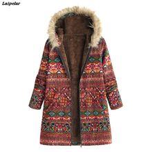 Womens Winter Warm Outwear Floral Print Hooded Pockets Vintage Oversize Coats Jacket Parkas for Women