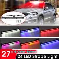 Car 27 66 cm 12V 24 LED Emergency Strobe Flash Warning Light Flashing Truck Fireman Red Blue Amber yellow Lamp automobiles