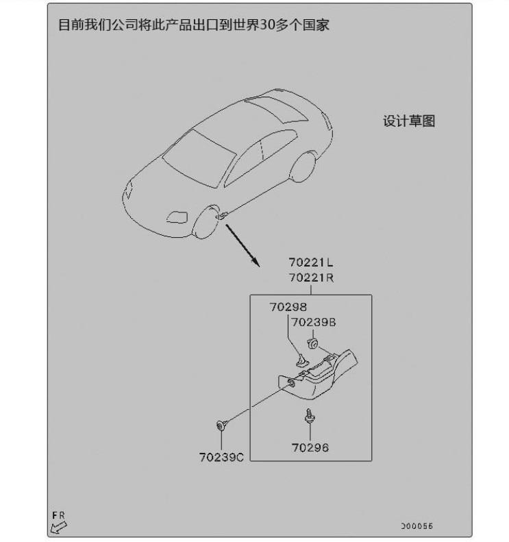 JAC J6 J6RS крыло помогает противостоять знак высокое качество шина крыло буферного типа автомобиля fender