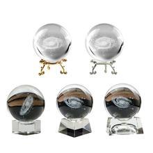 AUGKUN 1 шт. миниатюрные Млечный Путь Galaxy хрустальный шар 3D лазерная гравировка кварцевый стеклянный шар Сфера украшения дома аксессуары Подарки