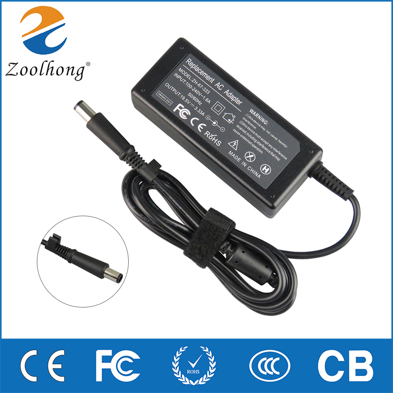 65W 19.5V 3.33A Laptop AC power adapter charger for <font><b>HP</b></font> EliteBook <font><b>810</b></font> <font><b>G1</b></font> <font><b>810</b></font> G2 820 <font><b>G1</b></font> 820 G2 840 <font><b>G1</b></font> 840 G2 850 <font><b>G1</b></font> 850 G2 supply image