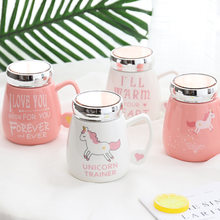 400ml 500ml Girl Creative Cup Mirror Cap Bottle Thermos Unicorn Pattern Hot Cup Travel Mug Stainless Steel Office(China)