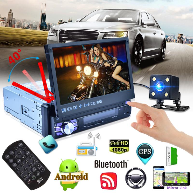 7 Inch Automatically Telescopic Car MP5 Player Quad core Android 6 0 System GPS Navigation WIFI