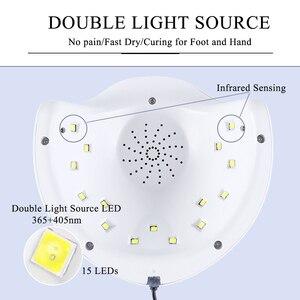 Image 3 - Светодиодная лампа для сушки гель лака, 30 Вт, быстрая сушка, 30 с/60 с/90 с ЖК дисплеем, USB, лампа для маникюра и дизайна ногтей SUN X7Plus