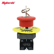 Metal Emergency Stop Mushroom Head Key Switch LA188-BS142 KEY Emergency Stop Switch Button for Touch Screen Electrical Equipment [zob] ar22v2r mushroom head pushbutton switch ar22vge imported from japan fuji fuji emergency stop button 10pcs lot