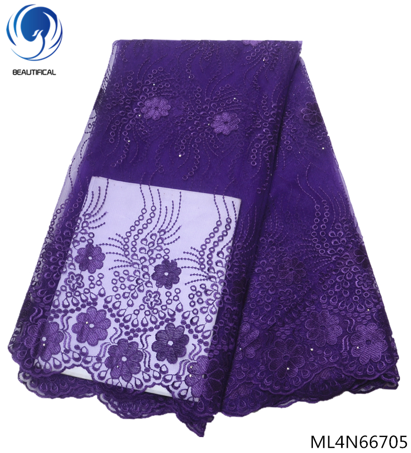 BEAUTIFICAL purple lace high quality latest french lace 5 yards lot cheap lace fabrics with free