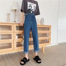 Весенние рваные джинсы женские с высокой талией Boyfriend джинсы для женщин большие размеры синие джинсы мама промывают джинсы брюки