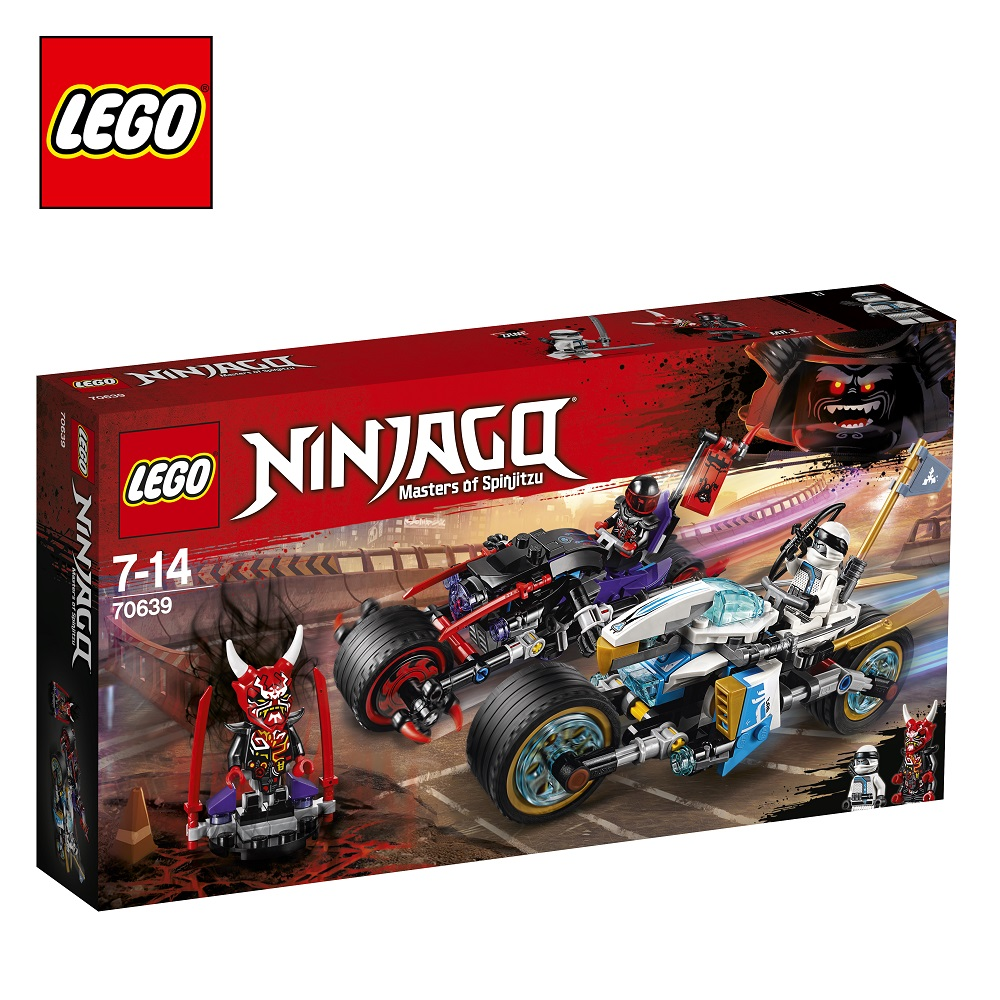 Blocks LEGO 70639 Ninjago play designer building block set  toys for boys girls game Designers Construction blocks lego 70669 ninjago play designer building block set toys for boys girls game designers construction