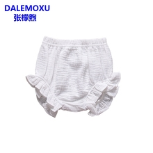 DALEMOXU Newborn Baby Underwear Shorts Panty Bread Pant Cotton Ruffle Underpants Toddler Diaper Bloomers For Girl