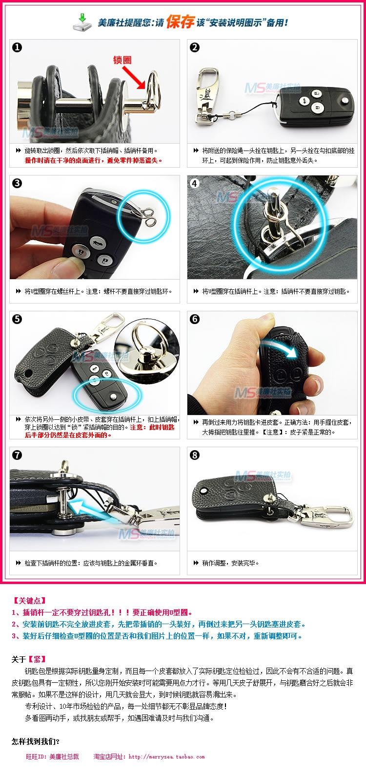 Натуральна шкіра Ключ від автомобіля - Аксесуари для інтер'єру автомобілів - фото 6