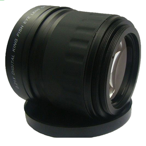Image 3 - 52mm 0.21X Fisheye Wide Angle Macro Lens For Nikon Canon Digital DSLR Camera