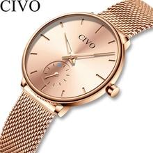 CIVO 2019 Fashion Ladies Watches Waterproof Rose Gold Girl Mesh Quartz Watch Women Luxury Woman Thin Slim Wristwatch Clock
