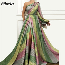Floria Multi Color Evening Pageant Arabic Aibye Prom Dress. US  202.35    piece Free Shipping b60665e0d0ad